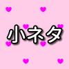 松田聖子と中森明菜は本当にライバルだったのか?